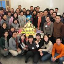 Shanghai, China: educators and educational administrators